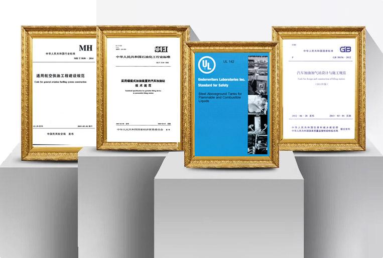 国际化标准设计
