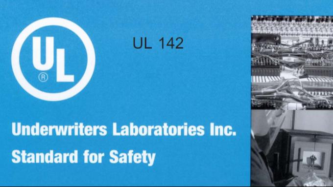 什么是UL142标准