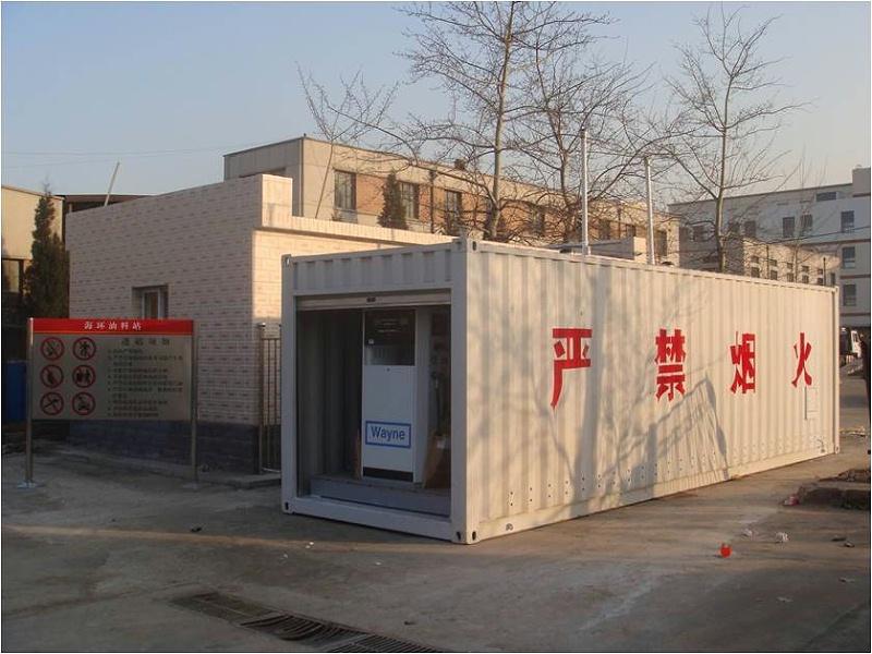 北京海淀环卫Beijing Haidian Environmental Sanitation Bureau