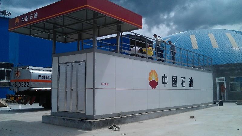 中石油宝鸡站-优孚尔橇装式加油装置