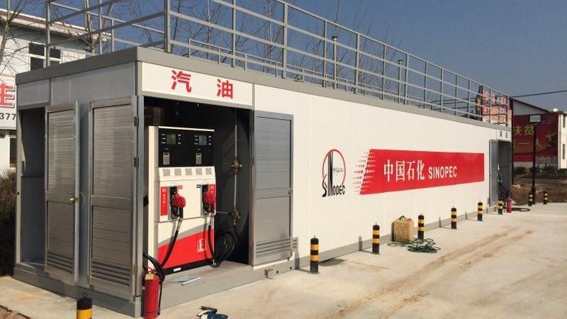 武汉中石化-优孚尔橇装式加油装置
