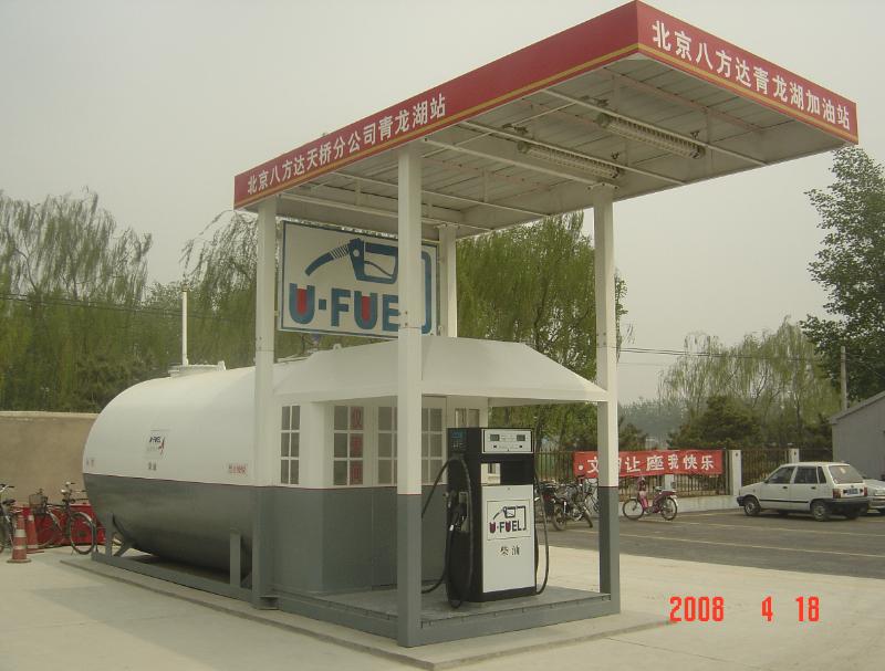 撬装加油站北京2