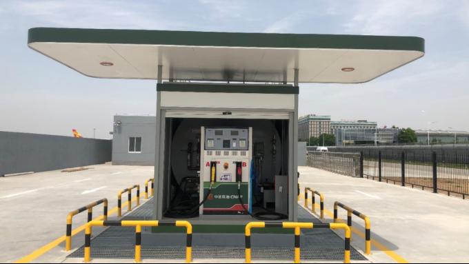 优孚尔中航油用户对撬装加油站外形LOGO的改进