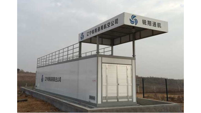 通航飞机用撬装加油站的专业技术要求