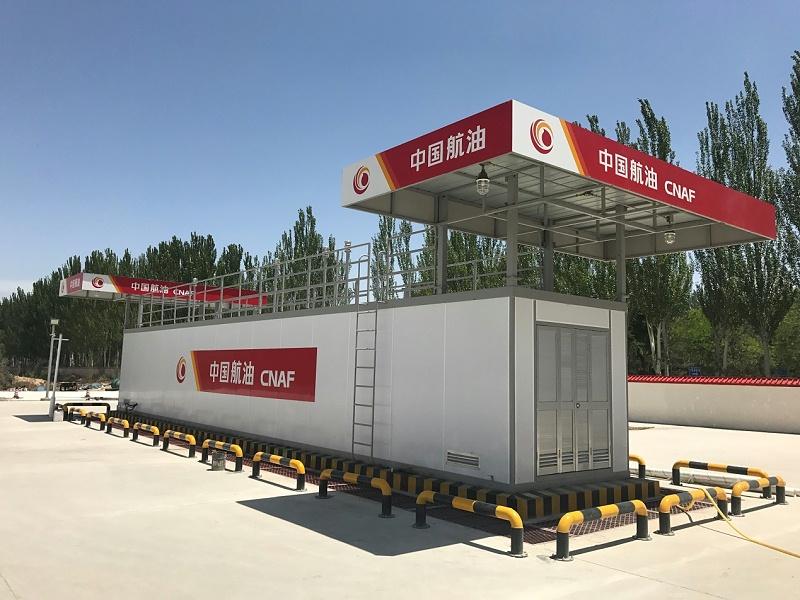 中航油 撬装站