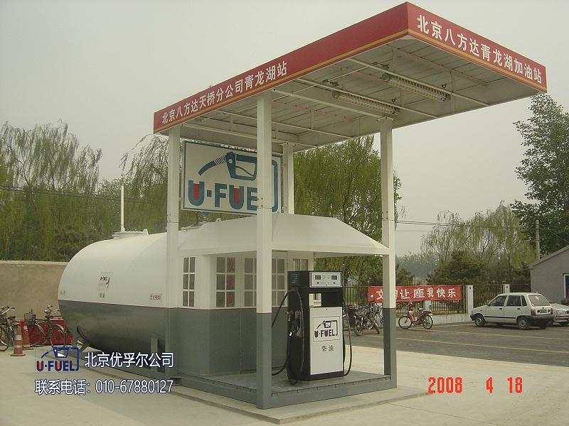 北京八方达公交25立柴油橇装加油装置
