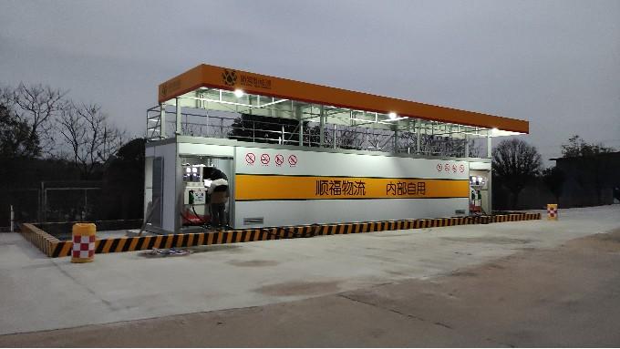 优孚尔撬装加油站的质保和售后承诺