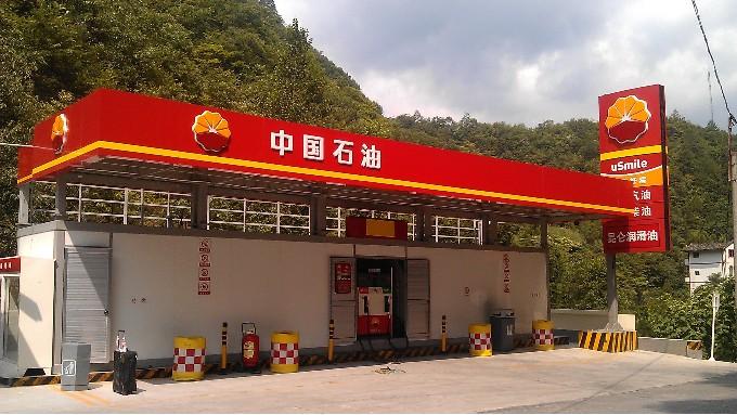 20立方米是撬装加油站安全间距要求的分界线