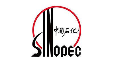 中国石化-优孚尔客户
