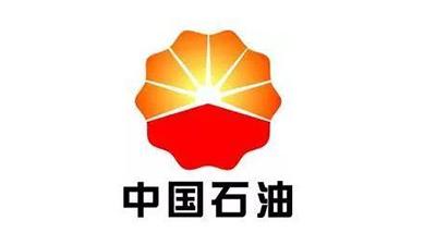 中国石油-优孚尔客户
