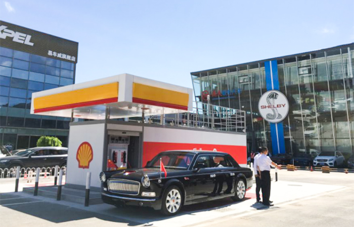 优孚尔和壳牌石油合作的橇装式加油装置落地北京