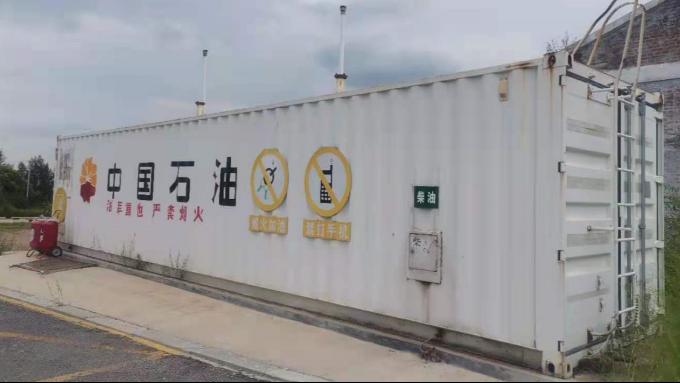 优孚尔2010年出厂的撬装加油站设备依旧运行状况良好