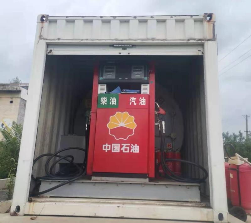 中国石油站-优孚尔2