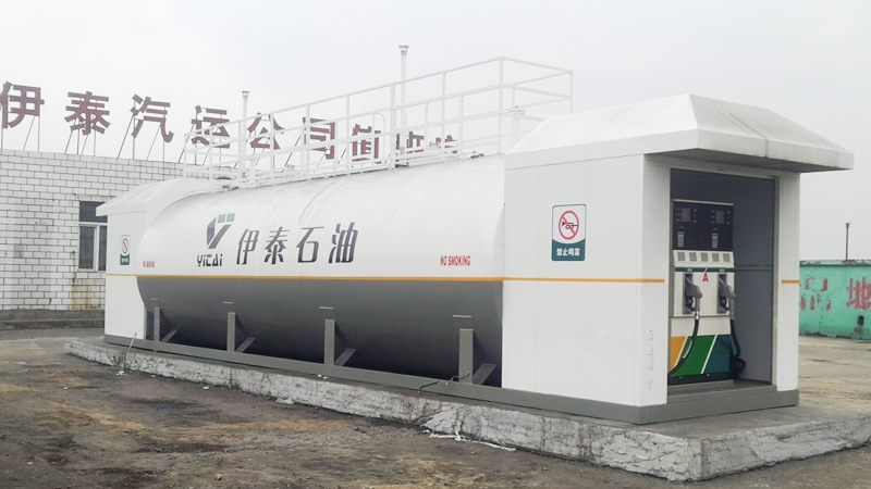 内蒙古伊泰石油-优孚尔橇装站