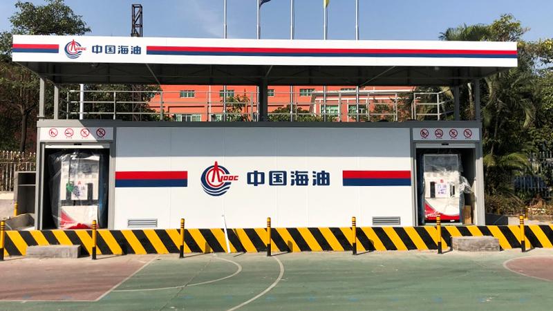 广东中海油-优孚尔橇装站