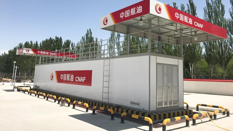 宁夏中航油-优孚尔橇装式加油装置