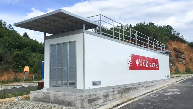 贵州中石化-优孚尔橇装站