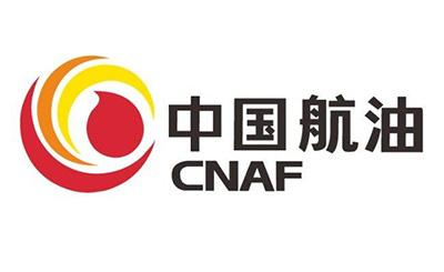 中国航油-优孚尔客户