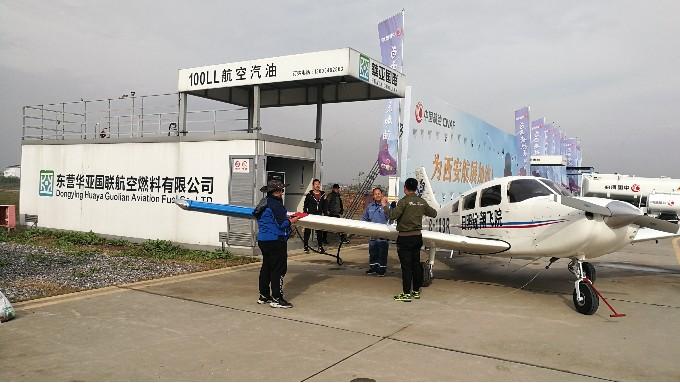 通航机场给飞机加油的三种加油设施