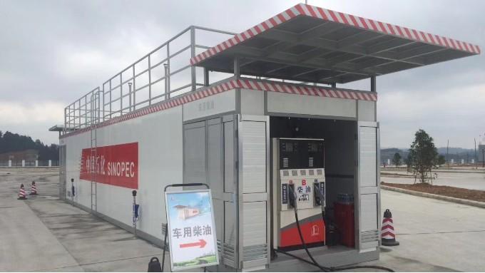国家规范对撬装加油站的自动灭火器是如何要求的