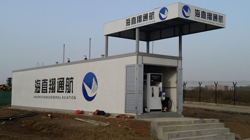 西安海直翔公司--优孚尔通航橇装式加油装置