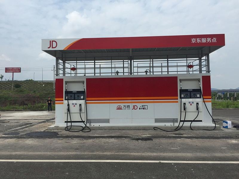 京东橇装站1