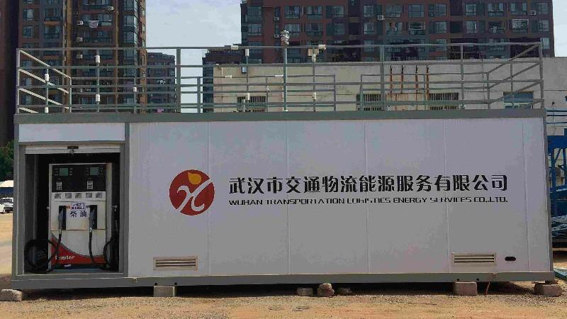 武汉交通物流能源服务有限公司-优孚尔橇装式加油装置