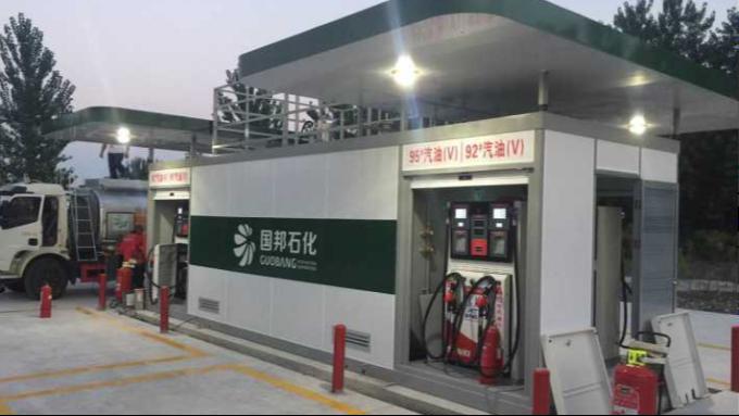优孚尔128种撬装加油站分类列表