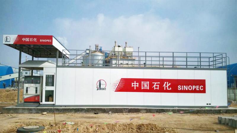 宁夏中石化-优孚尔橇装式加油装置