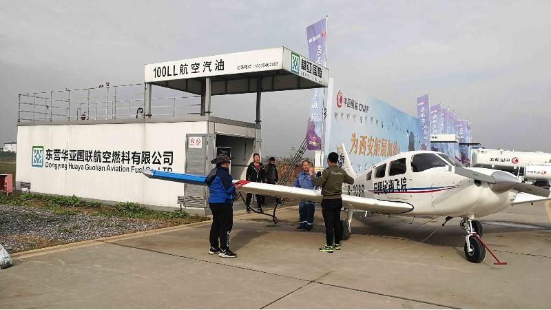 华亚国联站--优孚尔通航橇装站