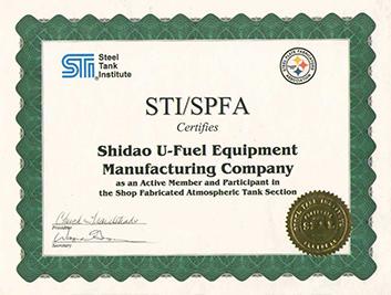 美国钢罐协会 SU-STI+Active+Member