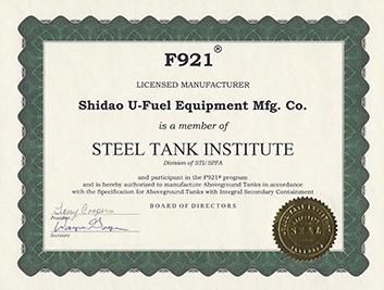 美国钢罐协会 F921 地面钢罐生产授权证书