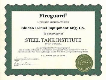 美国钢罐协会 Fireguard 双层耐火地面钢罐生产授权证书