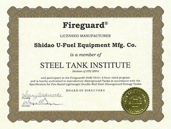 美国钢罐协会 Fireguard 双层耐火地面钢罐授权生产商证书
