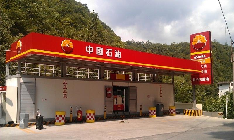 油品公司自用橇装加油站