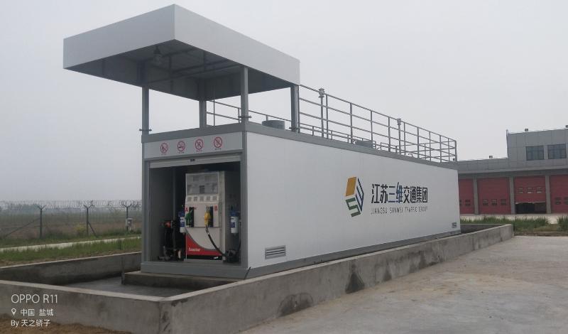 射阳机场撬装加油站