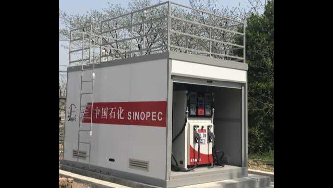 优孚尔公司董事长在中国获批 箱式加油装置的外观设计专利