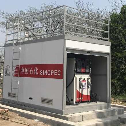 箱式外观撬装加油装置-中石化