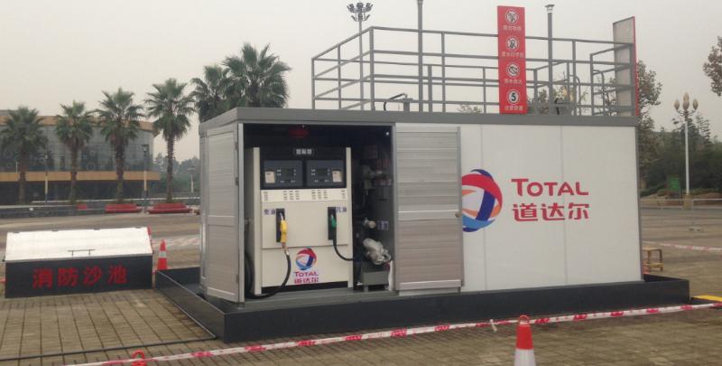 道达尔撬装加油站消防器材配备2