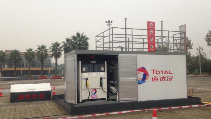 撬装式加油站对于架空通讯线的安全间距是如何规定的