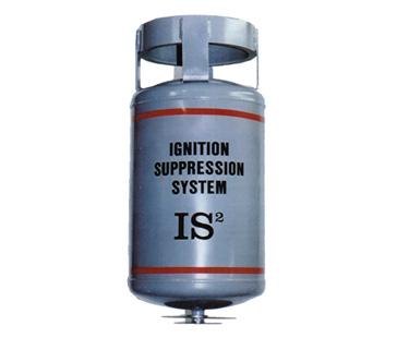 内部燃烧抑制装置(IS2)(美国进口)