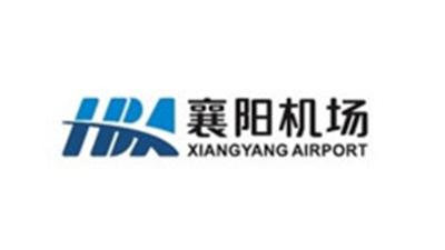 襄阳机场-优孚尔客户