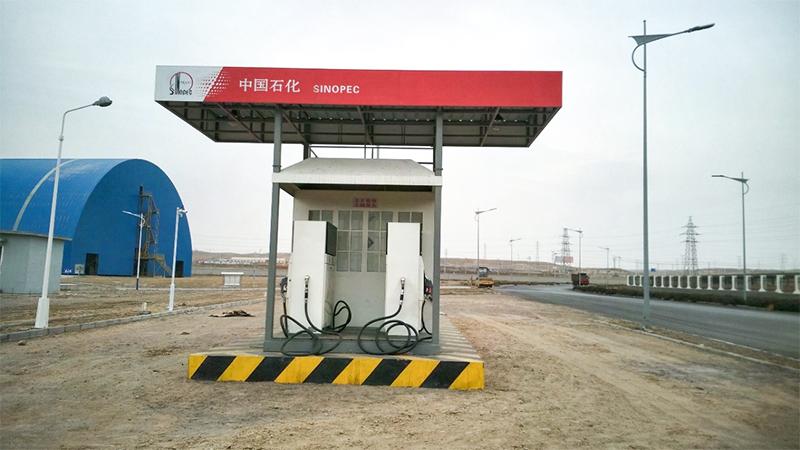 宁夏中石化-优孚尔橇装站