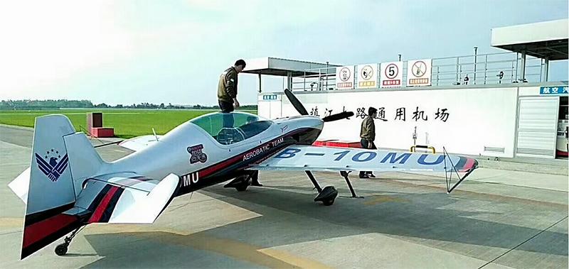 镇江大路通用机场-优孚尔橇装式加油装置